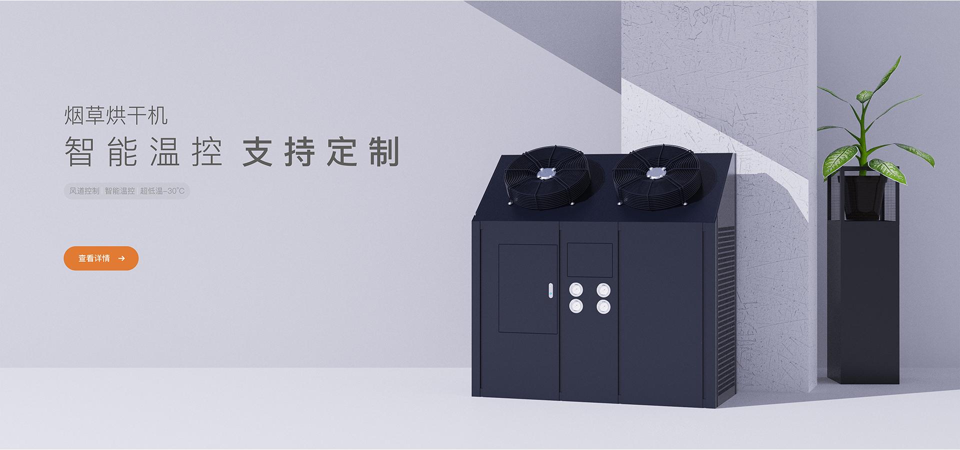 江苏奥斯康新能源有限公司